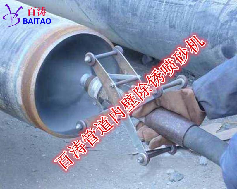 主体气包由台湾进口,利用高压空气吹动气包内的气动马达叶片,从而图片