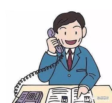 安全使用 从保密的要求来讲, 一个有经验的工作人员是不应该用手机来