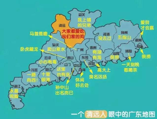 阳江gdp_阳江海陵岛图片
