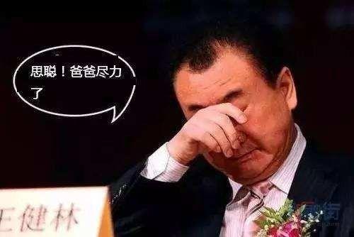 """""""中国土著""""迎娶""""欧洲贵族"""" 跨国联姻能否成功"""