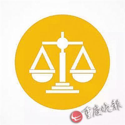 新闻 正文  (记者 王渝凤 摄影报道)9月21日下午,由重庆市总工会,重庆