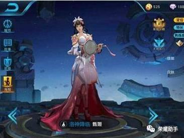ii.甄姬的周年庆皮肤游园惊梦(目前暂定此名) 2017.10.24上线图片