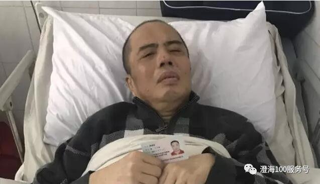 """【沉痛】潮汕笑星""""个元两粒""""扮演者林俊龙老师与世长辞!"""