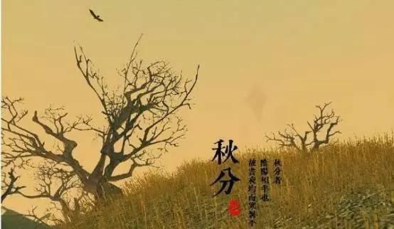 http://www.weixinrensheng.com/yangshengtang/743876.html