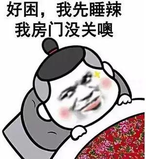 为什么中国年轻人对表情包情有独钟?图片