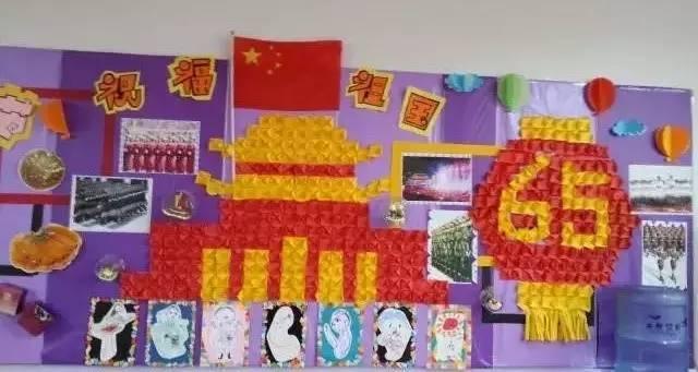 听说你还在找国庆幼儿园环创和手工?小编这就有哦!图片