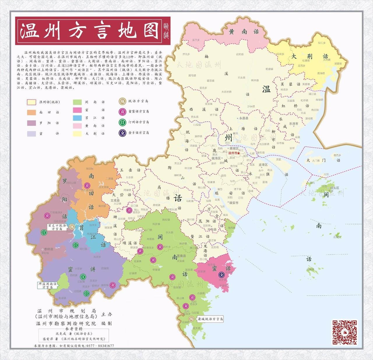 苍南县人均gdp_苍南县地图