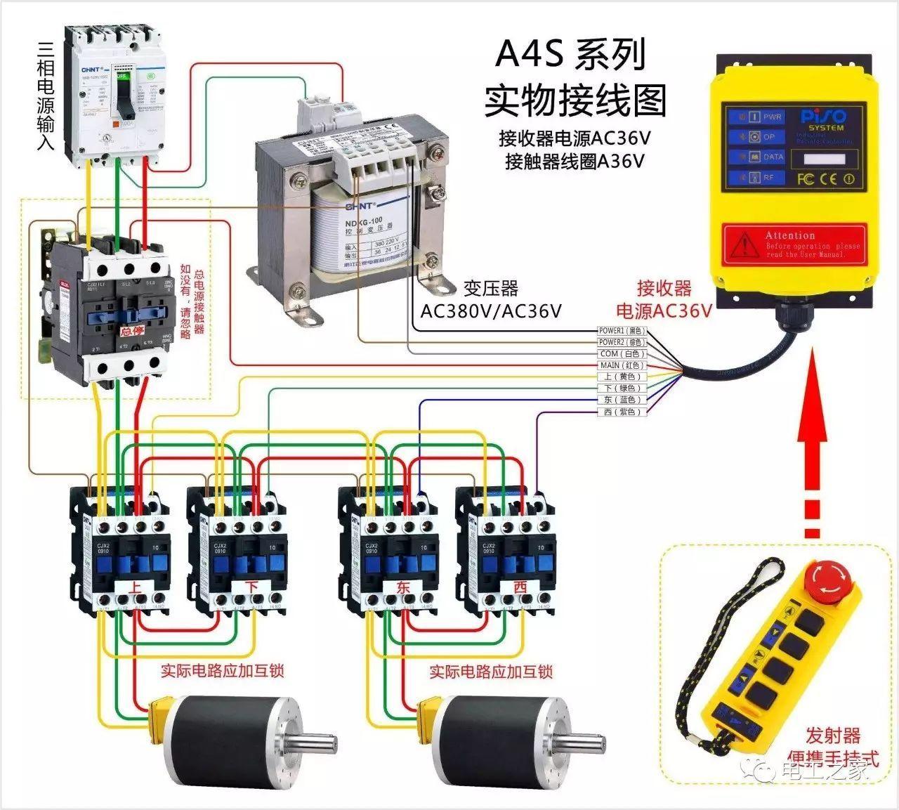 器的,接线方法如下图所示: 另外如果使用的电源电压是380v或者220v的