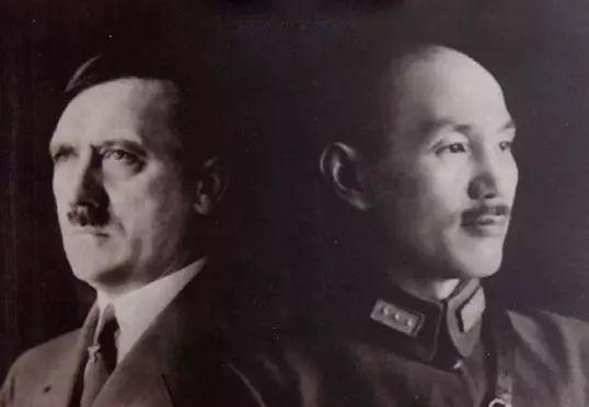 揭秘二战期间蒋介石与希特勒的分分合合