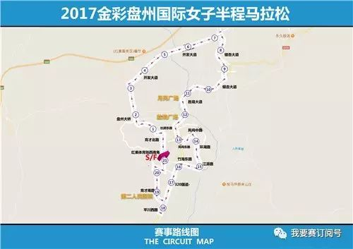 马赛gdp_国内首个朝鲜族主题全马赛事 2018延吉国际马拉松报名进行中