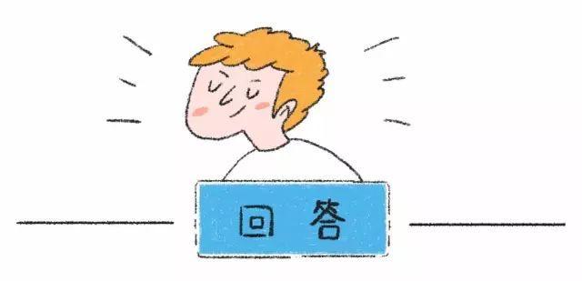 每日一问|数学办理想去日本留学,毕业高中是什v数学高中流程图片
