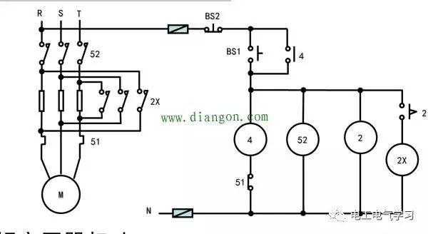 常用电气控制回路_电气二次回路基础知识图片