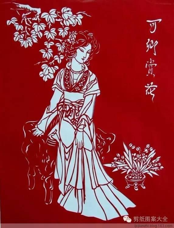 套色剪紙------原來可以如此美麗!