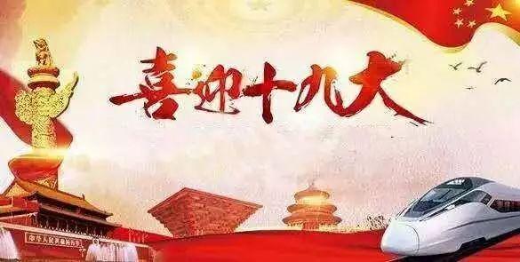 民族伟大复兴中国梦的战略高度,系统规划和全面推进宣传思想文化工作.