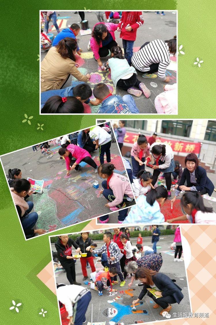 小小彩绘地画赛 描绘幸福中国梦——新桥小学校园艺术