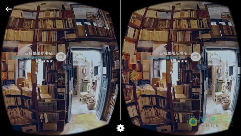 VR旅行系列短片《奇遇》观感:最美书店