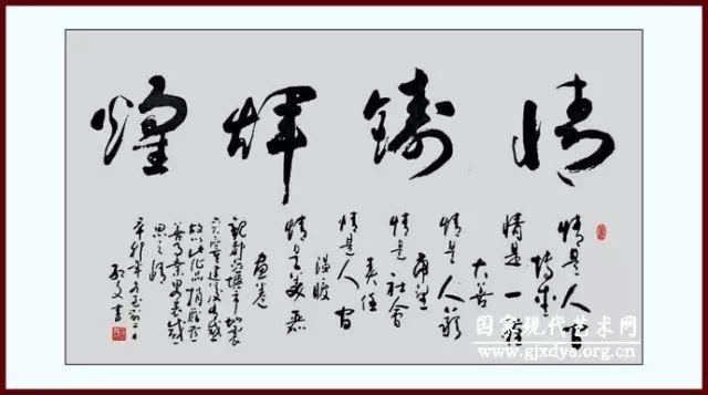 """【收藏关注】李宏——""""喜迎十九大共筑中国梦""""书画作品交流展"""