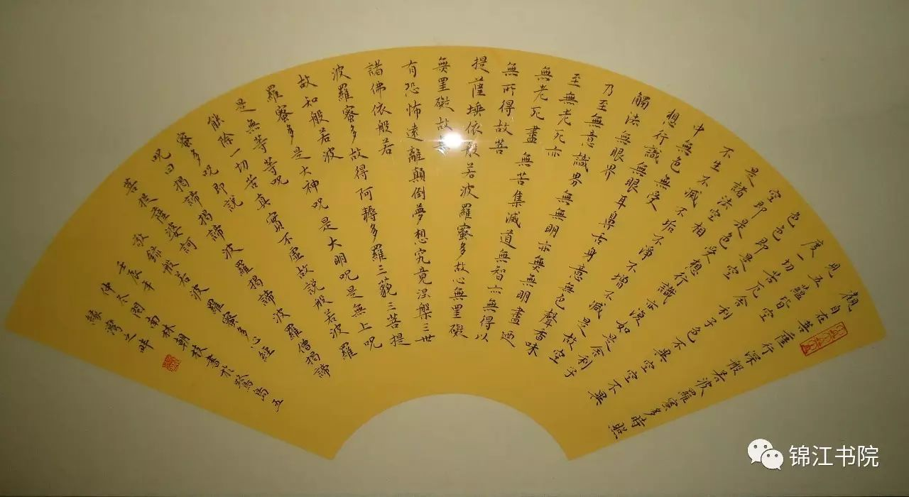 作品,文章多次发表于《中国钢笔书法》,《书法报·硬笔书法》图片