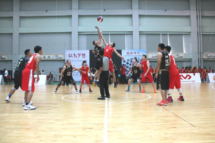 北京国际温泉体育健身中心体育馆举行