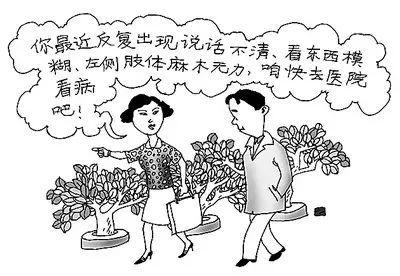 动漫 简笔画 卡通 漫画 手绘 头像 线稿 400_276
