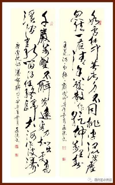 现为:中国国际书法家协会会员;中国书画家协会会员;中国翰林院书画家