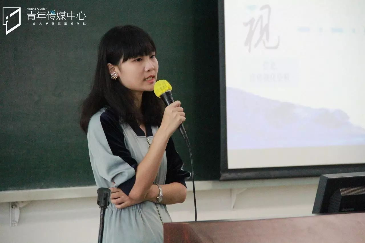 蒋文涵生活照