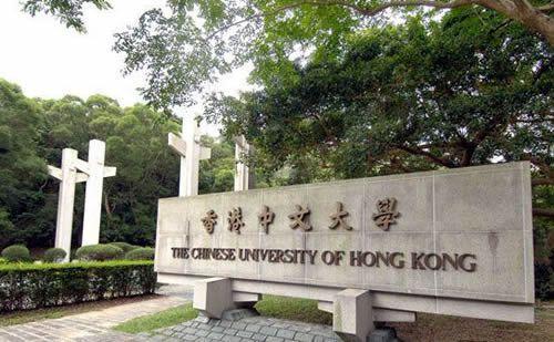 香港中文大学排名_香港中文大学