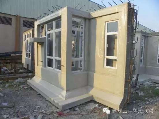 认识认识这些装配式混凝土预制构件 - 闻宝联技术空间 - 止于至善