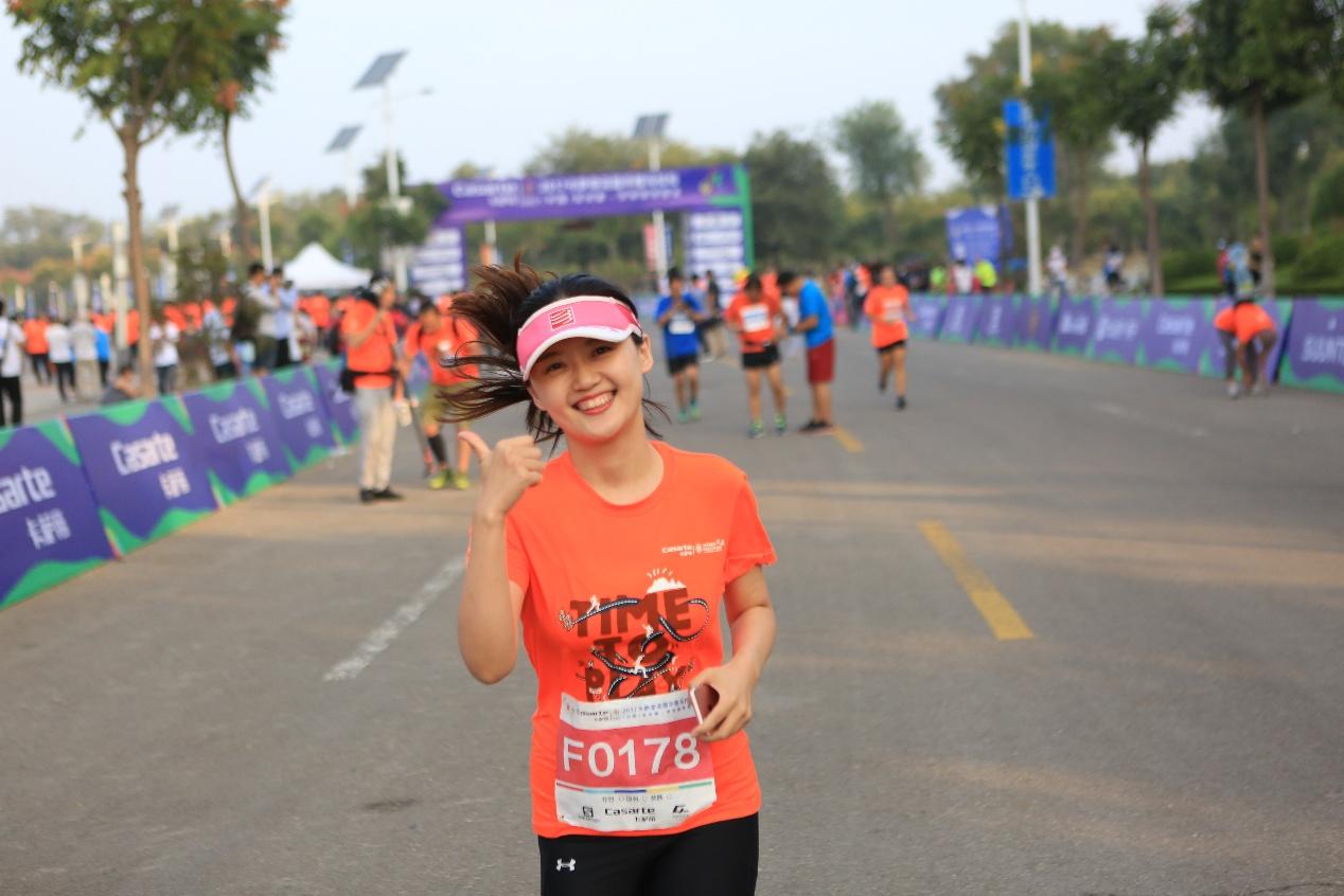 以跑步对话高端生活 卡萨帝家庭马拉松升级健身理念