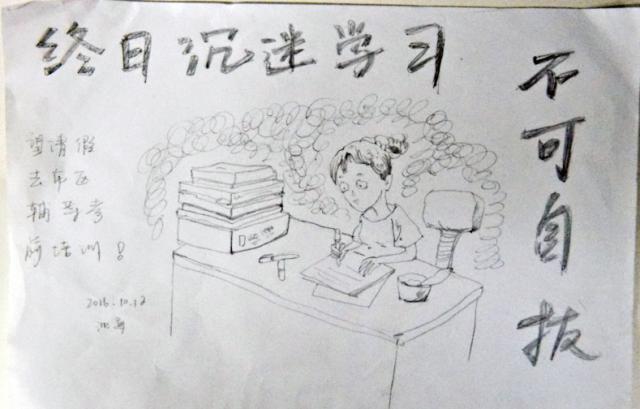 大学生手绘请假条走红网络,原来假条还能如此文艺!