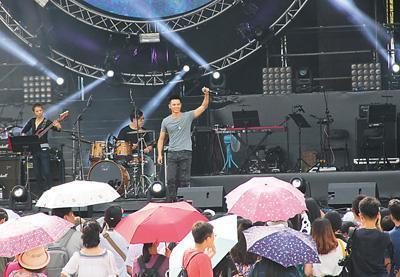 《亚博在线娱乐手机版--任意三数字加yabo.com直达官网新歌声》上海·台北音乐节在台举行