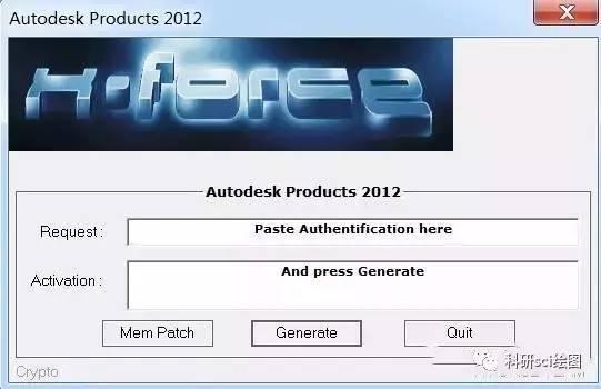 【软件资源】autocad 2012软件安装教程——附下载地址图片