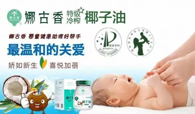 宝宝尿布疹和湿疹区别