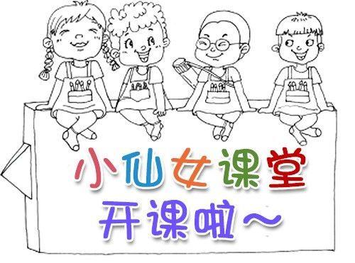 动漫 简笔画 卡通 漫画 手绘 头像 线稿 500_371