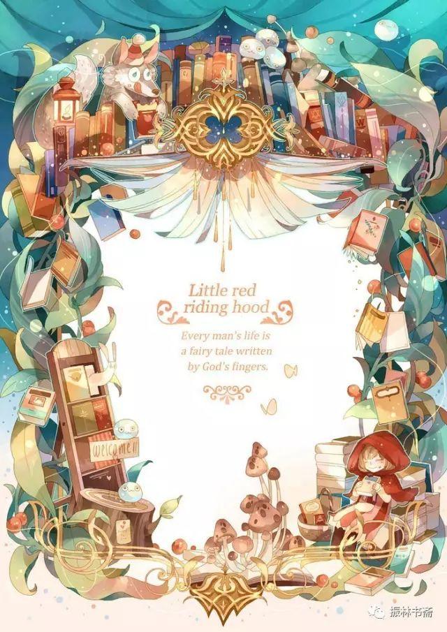 永远的童话——童话经典100本 (2017版)