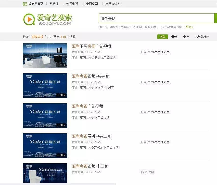 WWW_SOYOUKU_COM_sogou.com)搜索\