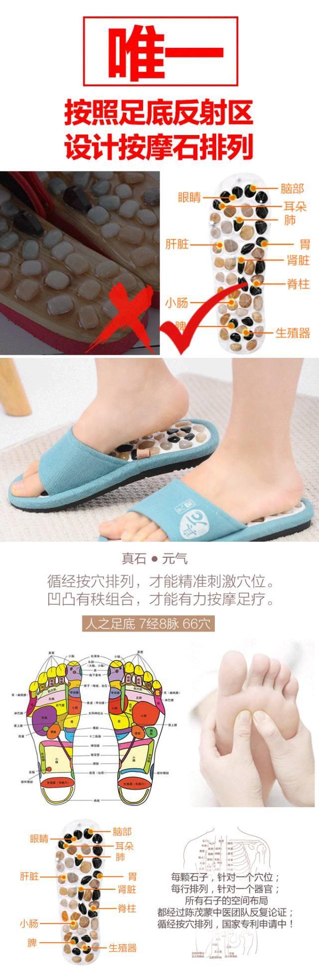 神奇!这双鞋!走一走!精气足!睡眠香!全面改善亚健康!理气血!通经络!养