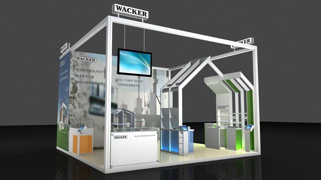 瓦克化学首次亮相第十六届中国国际住宅产业暨建筑工业化产品与设备博览会 简称 中国住博会 展台号 E2120