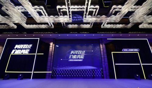 """36氪WISEx新金融行业峰会盛大召开 大咖云集""""论道""""Fintech新"""