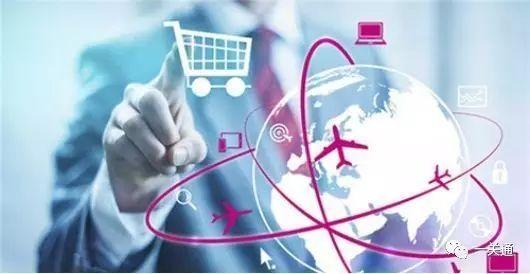跨境电商进出口物流供应链合作篇(适用于电商卖家)