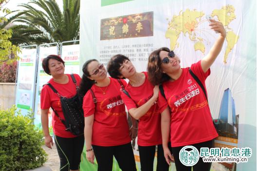 参与市民在活动主题背景墙前拍照合影图片