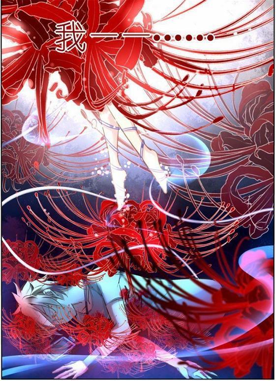 妖精种植手册漫画,来自地狱的妖精彼岸花墨菲