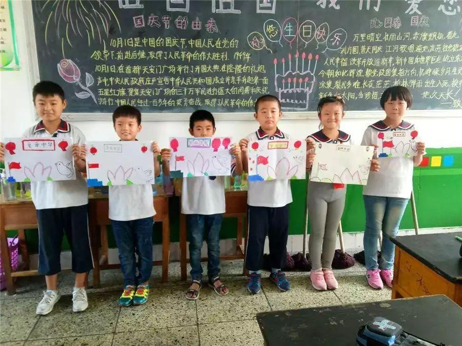 """丰翼小学四年级开展""""迎十一,庆国庆""""手抄报活动"""
