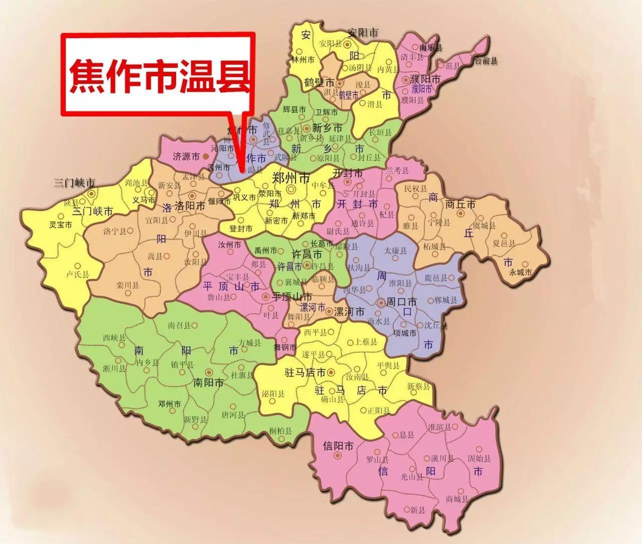 河南焦作地图全图