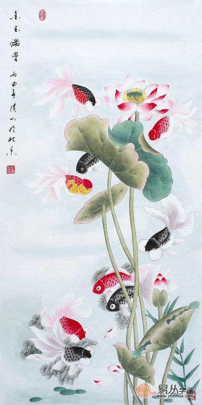 国家一级美术师张洪山荷花金鱼图《金玉满堂》(作品来源:易从网)