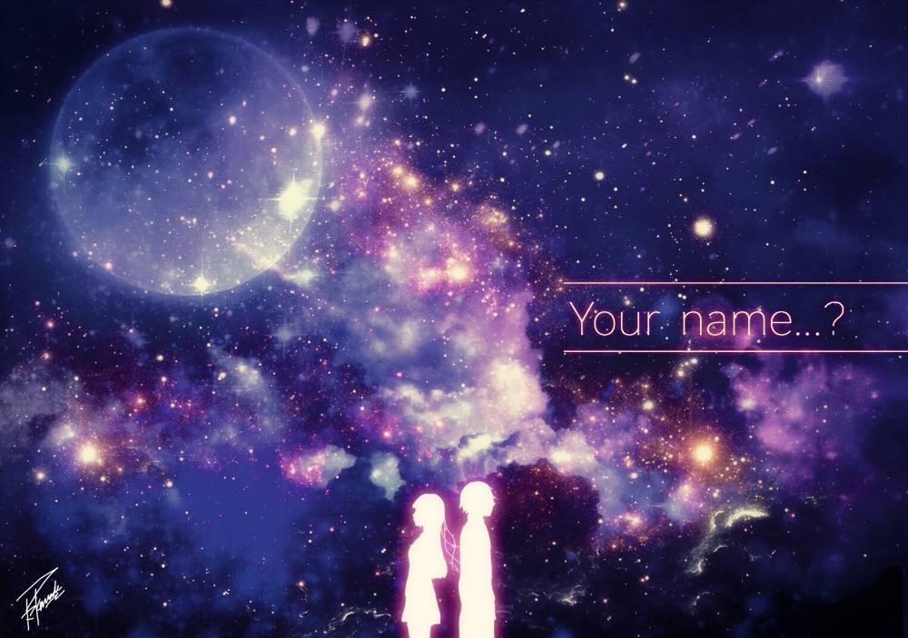 【粉丝壁纸】你的名字