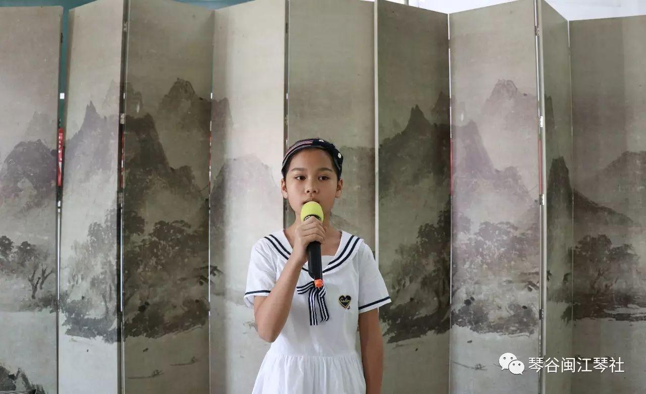 娱乐 正文  本次活动闽江学院琴谷古琴协会,闽江琴社承办,同时邀请到图片