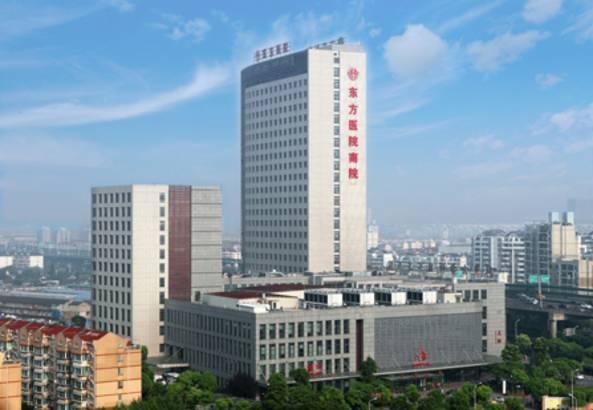 【上海市东方医院】30年来未改初衷,沪上最强大的胆石病专科!_搜狐科技_搜狐网
