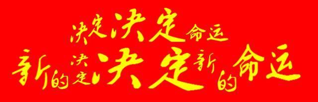 周文强—中国梦演讲
