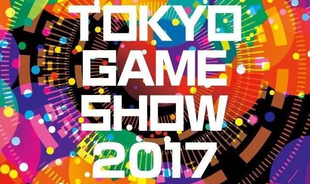 来看2017东京电玩展上都有哪些中国游戏?